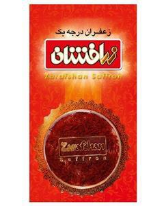 پودر زعفران زرافشان ایرانی