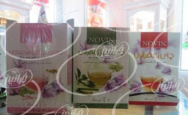 بهترین قیمت چای نوین زعفران در بازار