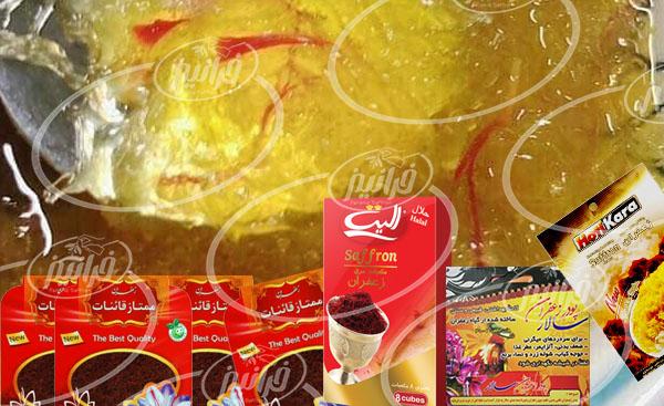 فروش پودر زعفران عمده 50 گرمی بدون افزودنی