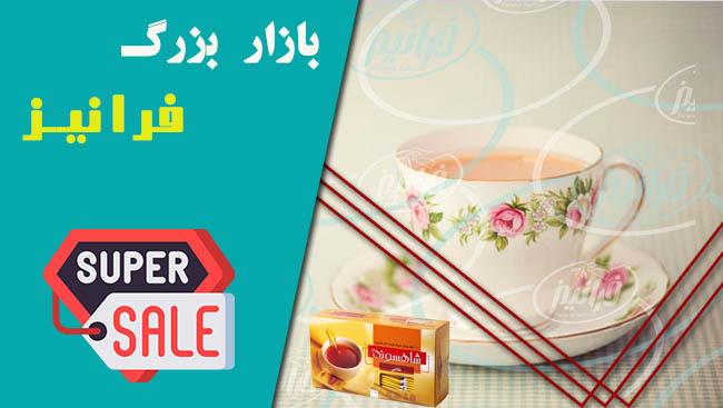 قیمت چای کیسه ای زعفرانی شاهسوند در نمایندگی