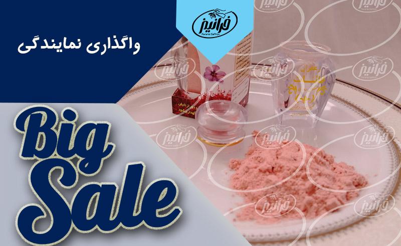 تولید پودر زعفران ارزان در تبریز