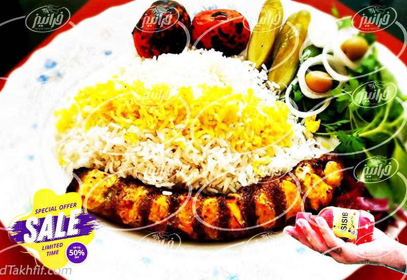 قیمت رنگ زعفران سی سیب درجه یک در بازار عمان