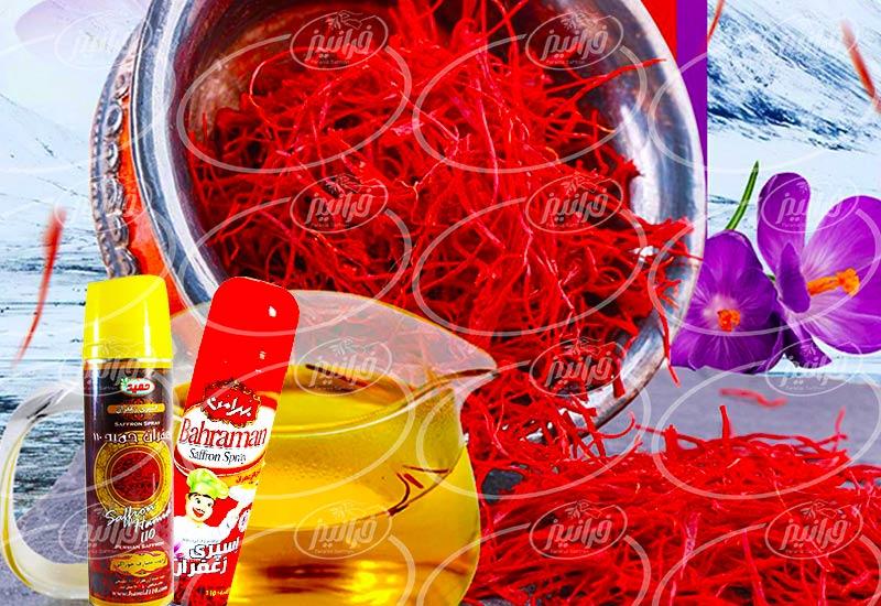 فروش انواع اسپری زعفران 80 میلی لیتری در اروپا