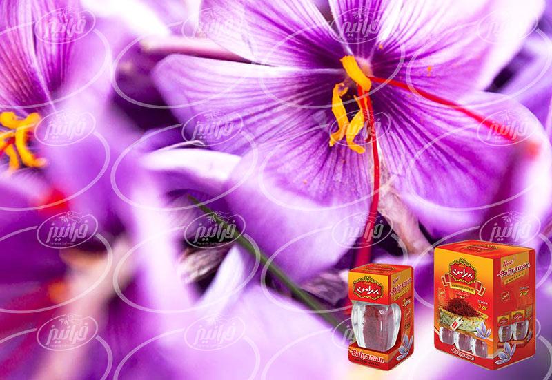 قیمت زعفران 3 گرمی بهرامن برای پخش