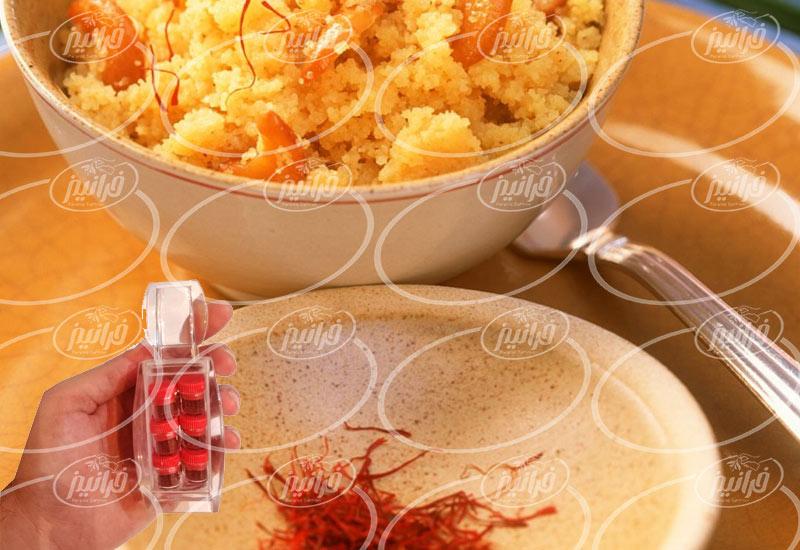 فروش پودر زعفران کرج به صورت عمده