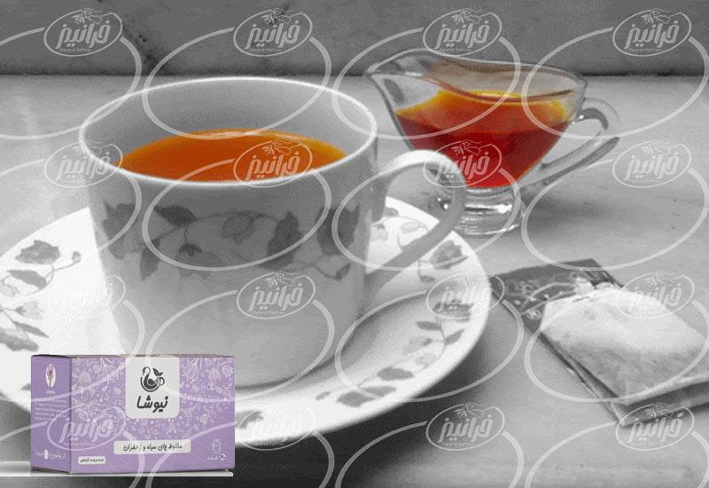 فروشنده عمده چای زعفران نیوشا