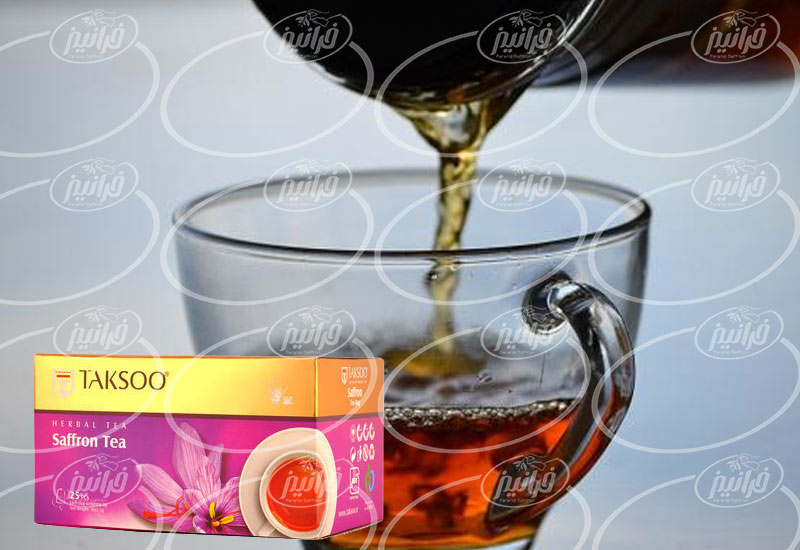 فروشنده معتبر چای زعفرانی تکسو در شرق