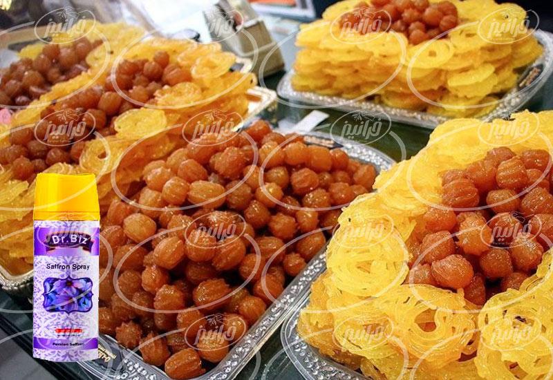 ارائه محصول اسپری زعفران بیز به بازار