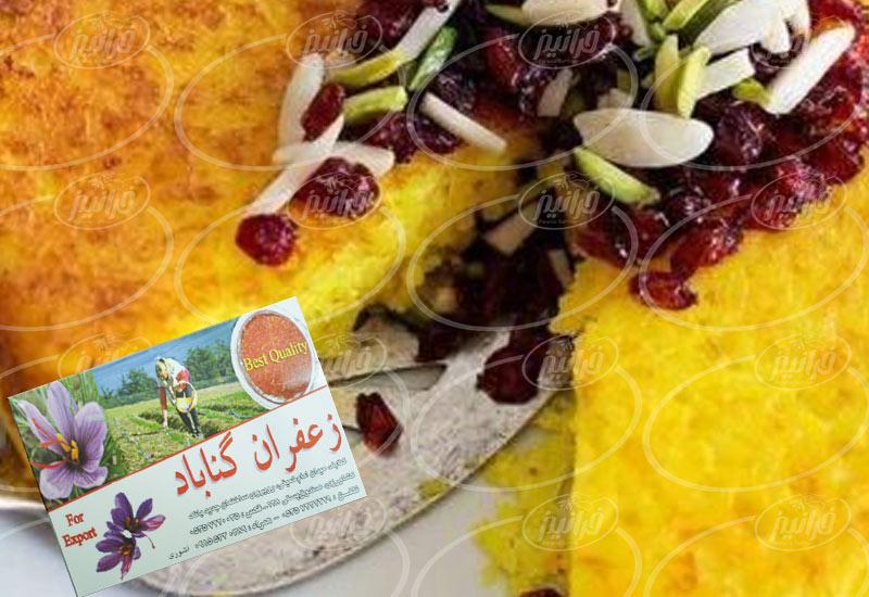 قیمت 2 گرم زعفران باکیفیت گناباد