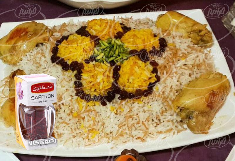 بزرگترین سایت سفارش زعفران مصطفوی