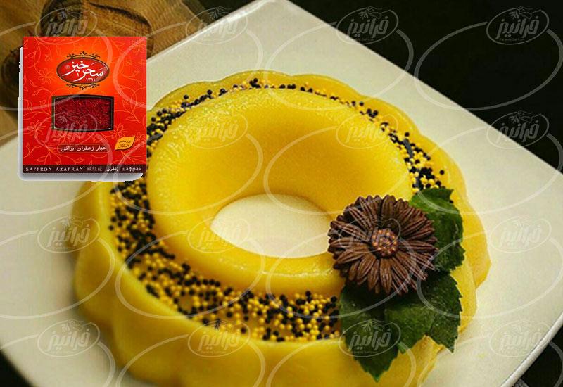 صادرات و فروش زعفران سحرخیز در تهران