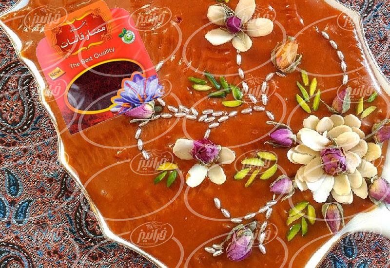 مزیت استفاده از بسته های فروشی زعفران قائنات مشهد