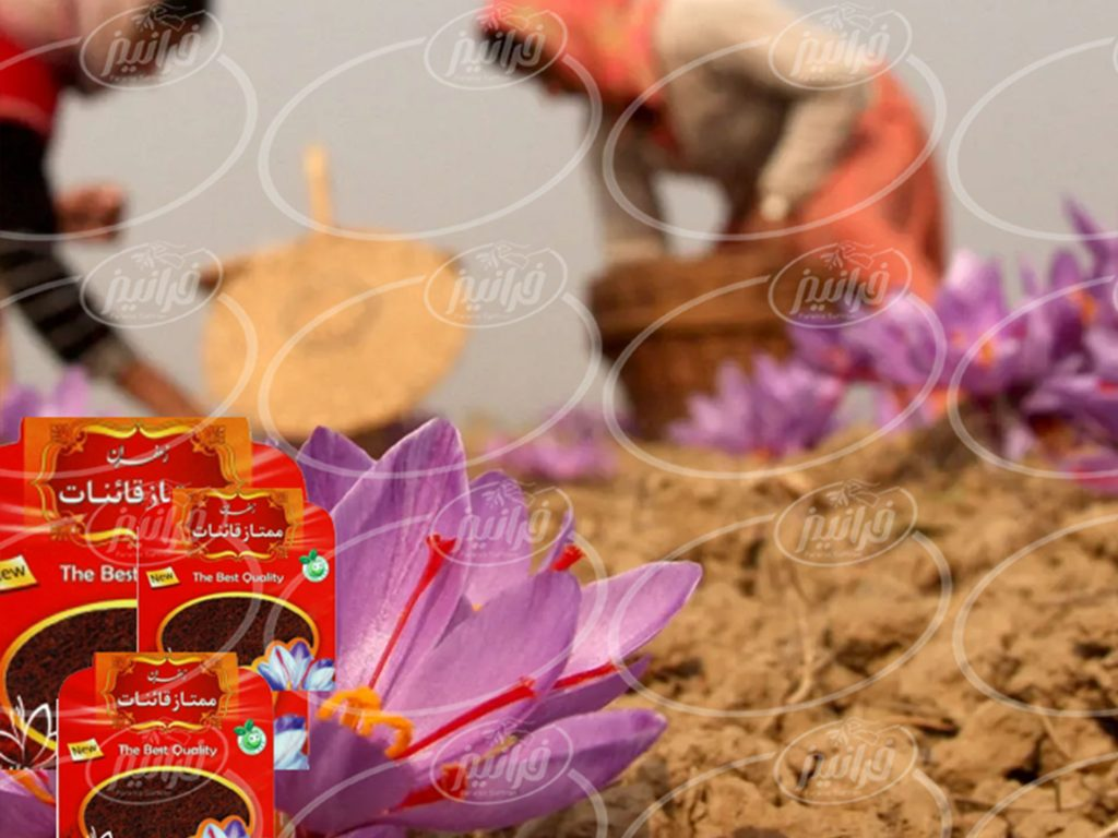 دریافت محصول زعفران قاینات کیلویی