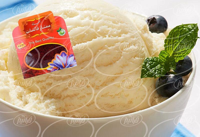 پایین ترین قیمت پودر زعفران قائنات برای عرضه کنندگان