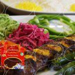 سایت زعفران قائنات اصلی با خدمات عالی